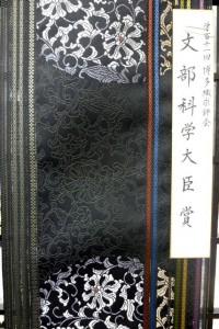 1-P1080457