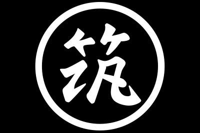 筑前織物ロゴ