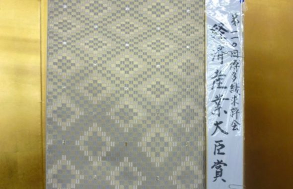 筑前織物受賞作品