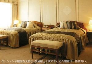 グランドホテル博多織装飾