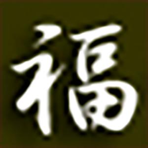 福絖織物株式会社