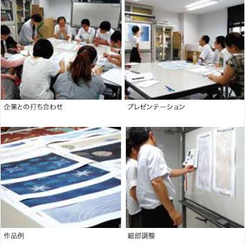 九州産業大学芸術