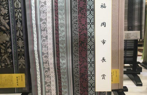 福岡県伝統的工芸品展