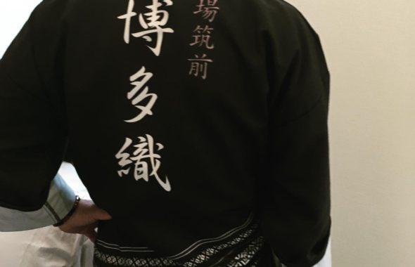 筑前織物ユニフォーム