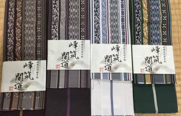 博多織男帯