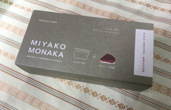 都松庵の「MIYAKO MONAKA」