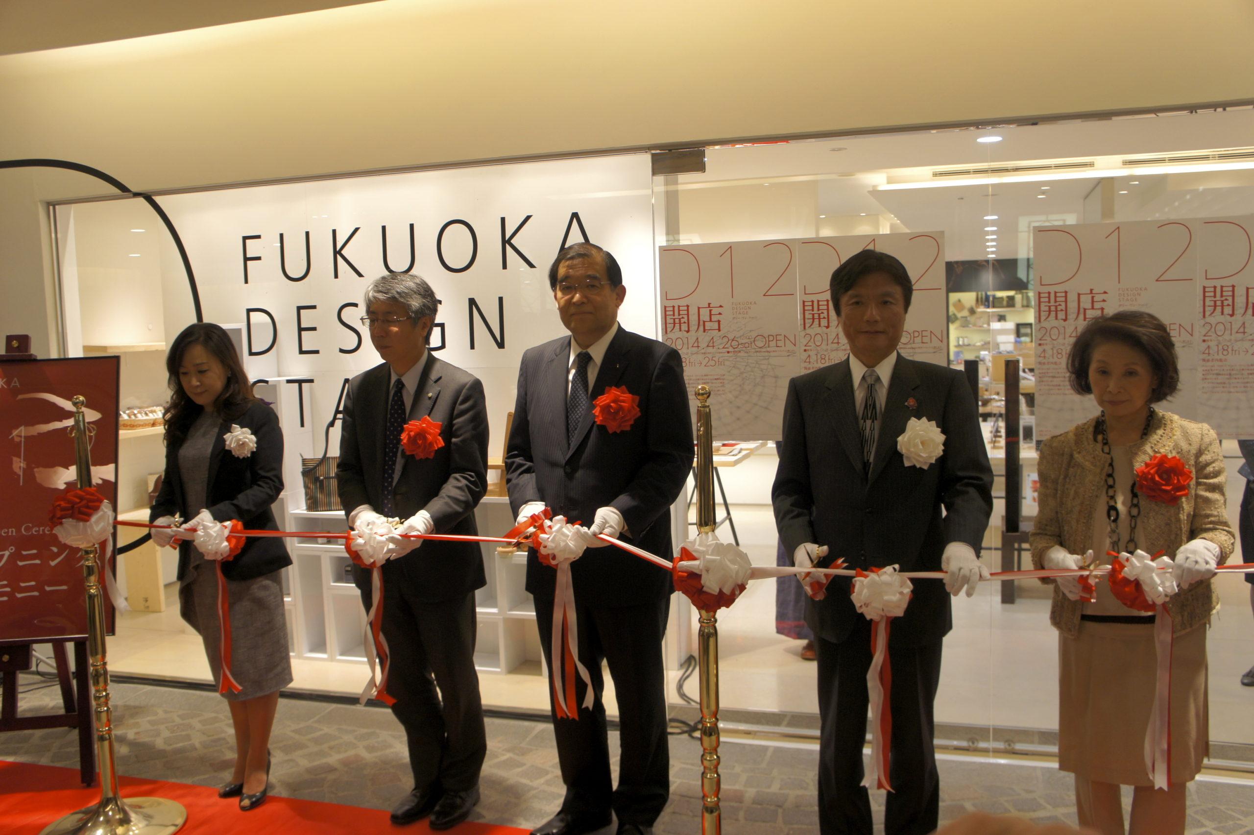 fukuokadesign