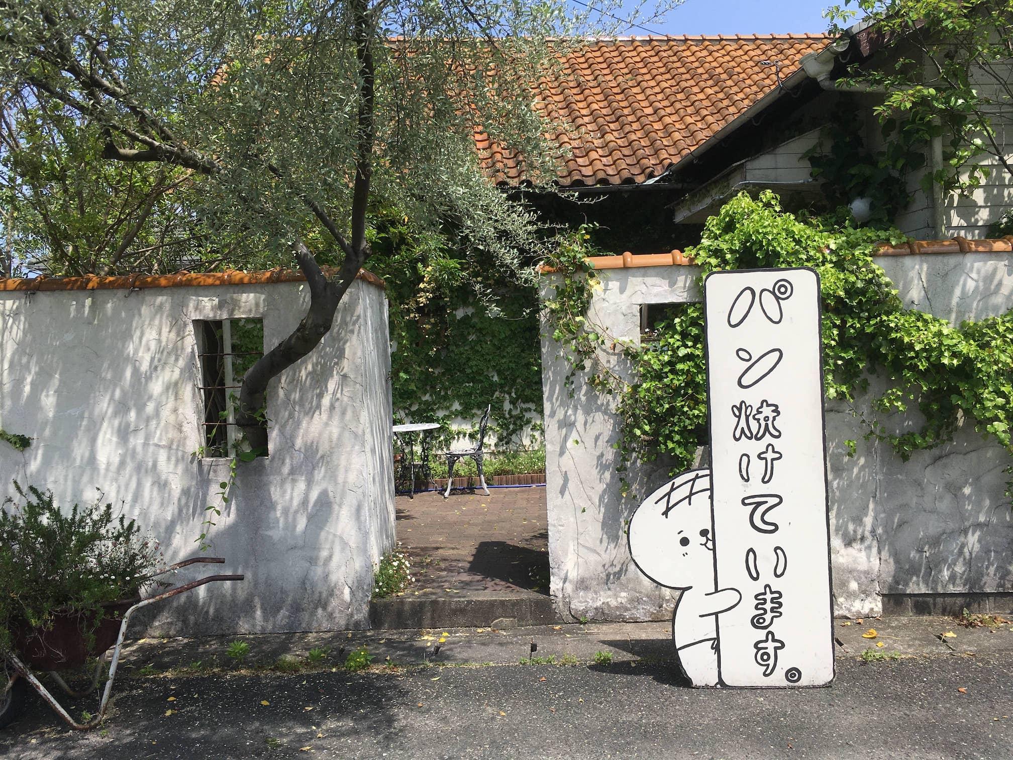 糸島にあるパン屋cachette