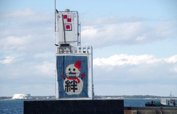 クリスマス灯台